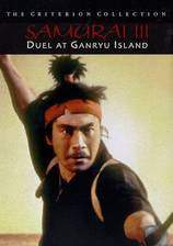 Movie Samurai III: Duel at Ganryu Island (Bushido)