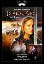 Movie Joan of Arc