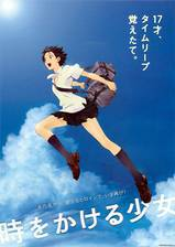 Movie The Girl Who Leapt Through Time