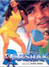Movie Rakshak