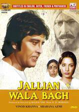 Movie Jallian Wala Bagh