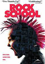 Movie Rock School