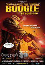 Movie Boogie, el aceitoso