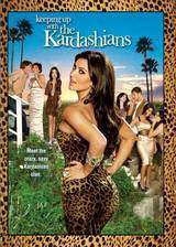 Movie Keeping Up with the Kardashians