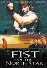 Movie Fist of the North Star