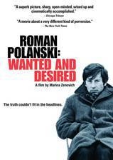 Movie Roman Polanski: Wanted and Desired