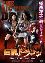 Movie The Big Tits Dragon