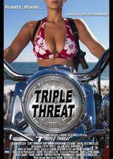 Movie Triple Threat
