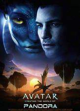 Movie Avatar: Creating the World of Pandora