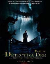 Movie Detective Dee and the Mystery of the Phantom Flame