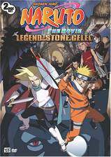 Movie Naruto the Movie 2: Legend of the Stone of Gelel