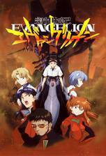 Movie Neon Genesis Evangelion