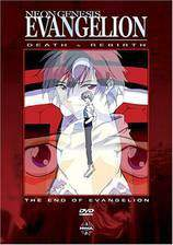 Movie Neon Genesis Evangelion: The End of Evangelion