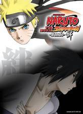 Movie Naruto Shippuden: The Movie 2 - Bonds