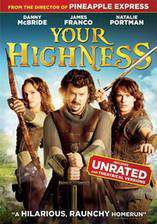 Movie Your Highness
