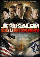 Movie Jerusalem Countdown
