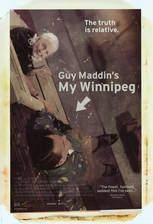 Movie My Winnipeg