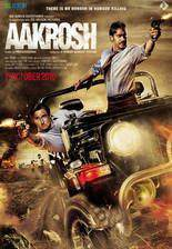 Movie Aakrosh